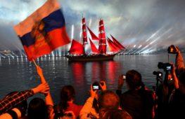 Болельщики ЧМ-2018 очарованы праздником «Алые паруса»