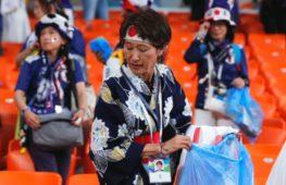 Болельщики из Сенегала и Японии прибрались на трибунах после матча
