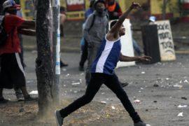 Число жертв протестов в Никарагуа возросло до 285