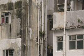 В Гонконге появились охотники за жильём «с привидениями»