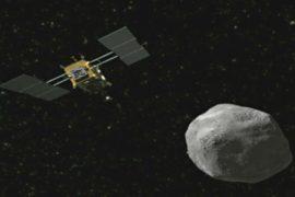 Японская станция «Хаябуса-2» долетела до астероида