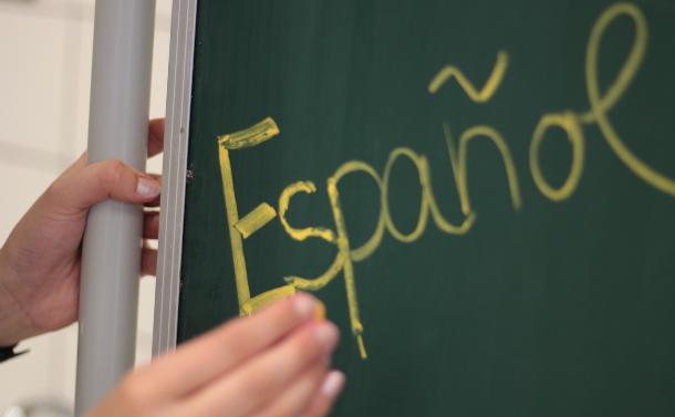 Учим испанский язык в Москве