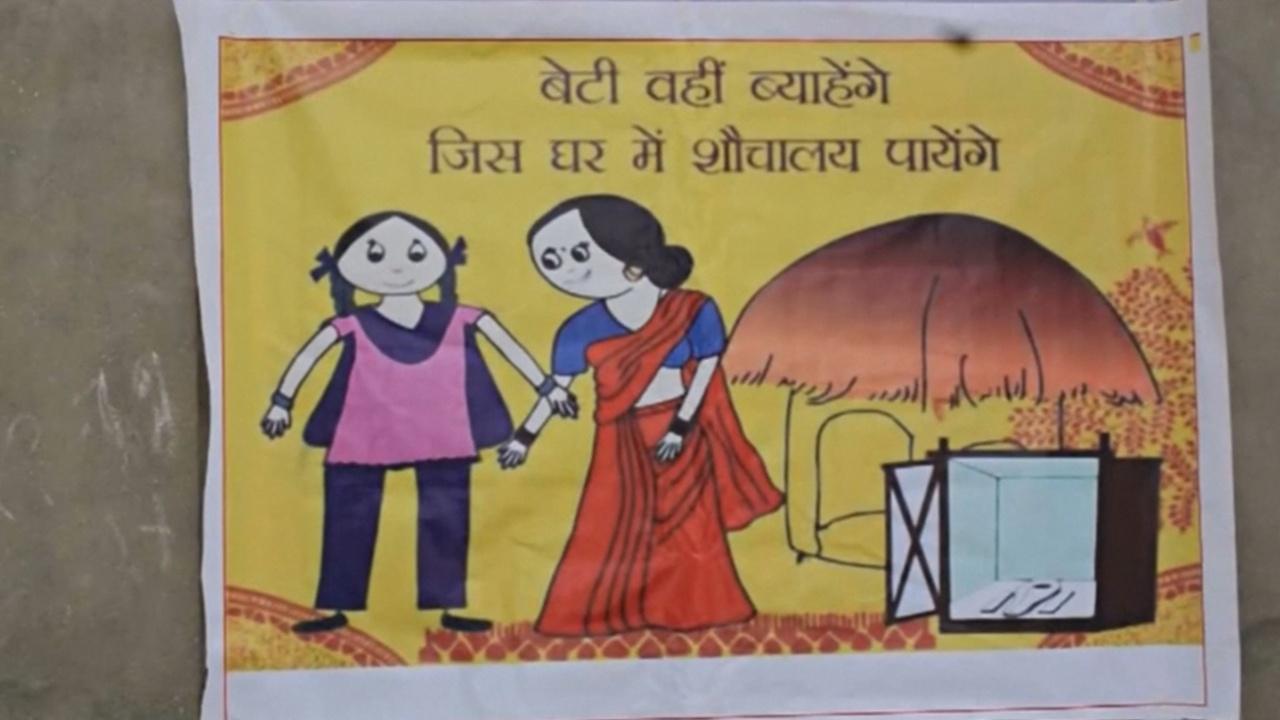 Индийская деревня отказалась выдавать дочерей замуж в дома без туалета