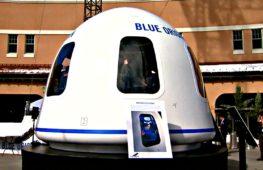 Космические полёты на корабле Джеффа Безоса могут обойтись в $200-300 тыс.