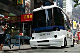 Беспилотный автобус впервые выехал на улицы Нью-Йорка