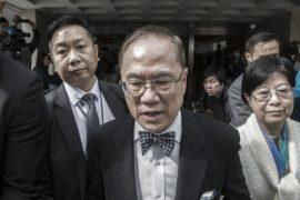 Суд подтвердил приговор экс-главе Гонконга Дональду Цангу