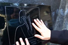 Уличные картины в Сантьяго теперь могут «посмотреть» незрячие