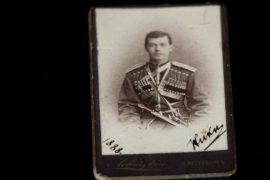 Выставка личных вещей императора Николая II проходит в Москве