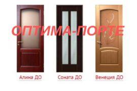 Межкомнатные двери от «Оптима Порте» – выбор многих