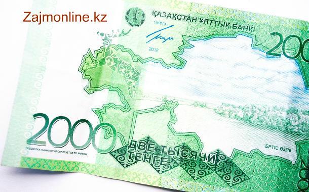 Микрокредитование для жителей Казахстана