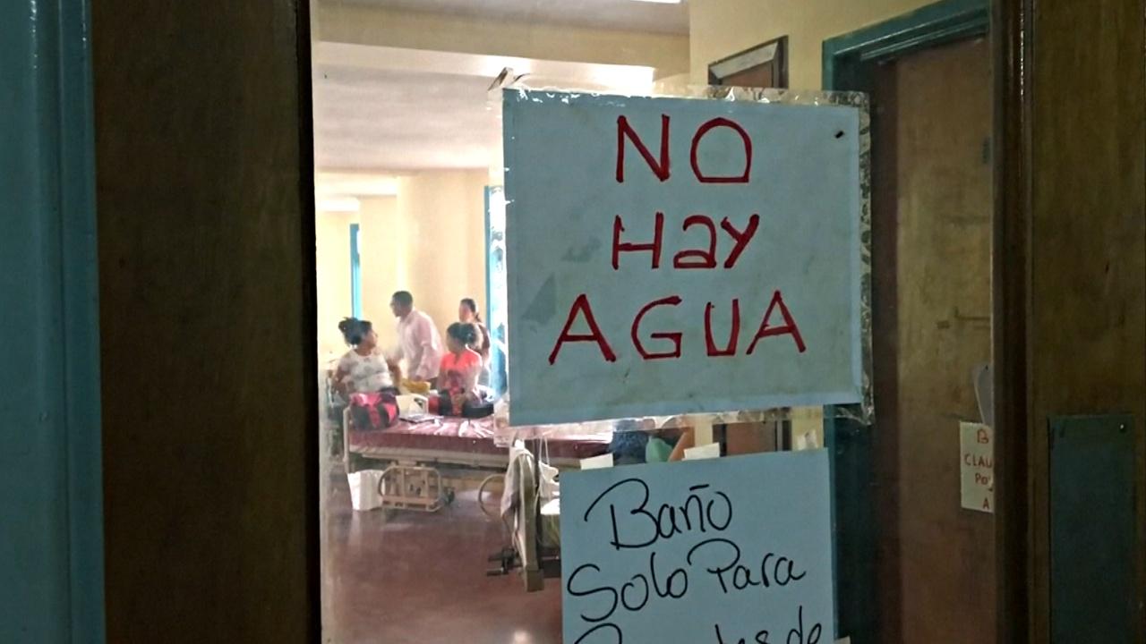 Больница в Каракасе отменяет операции из-за нехватки воды