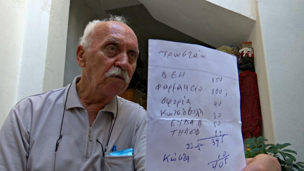Меры экономии в Греции сворачивают, но пенсионеры не рады