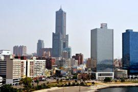 Тайвань «потерял» Сальвадор и обвиняет Китай в давлении