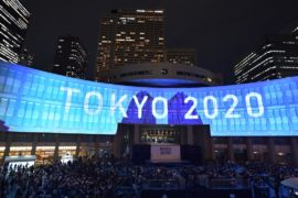 Ближе к людям: Олимпиада-2020 пройдёт в центре Токио