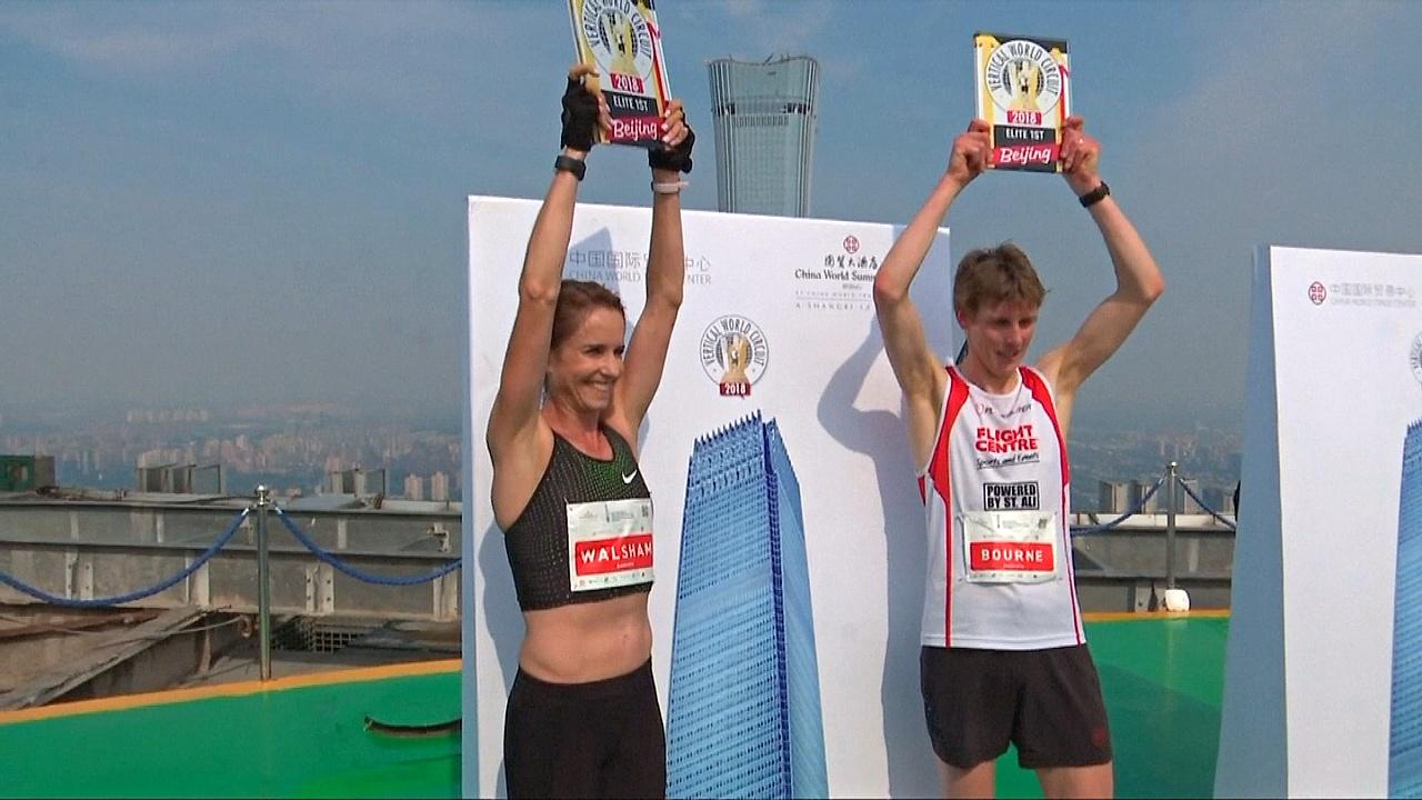 «Вертикальный забег» в Пекине: победили снова австралийцы