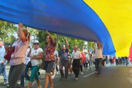 Тысячи молдаван в Кишинёве призвали к воссоединению с Румынией