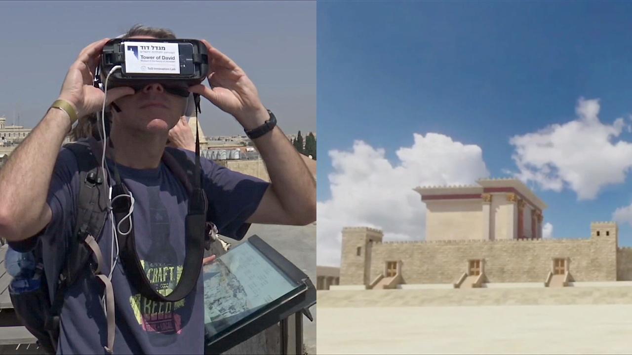 По древнему Иерусалиму будут гулять в виртуальной реальности