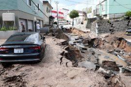 В Японии снова землетрясение, есть жертвы