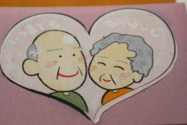 Рекорд Гиннесса среди самых старых супругов установила японская пара