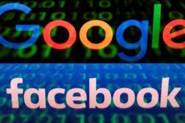Налог для интернет-гигантов: Германия предложила ещё раз всё обсудить