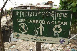 В Пномпене ищут способы избавиться от гор пластикового мусора