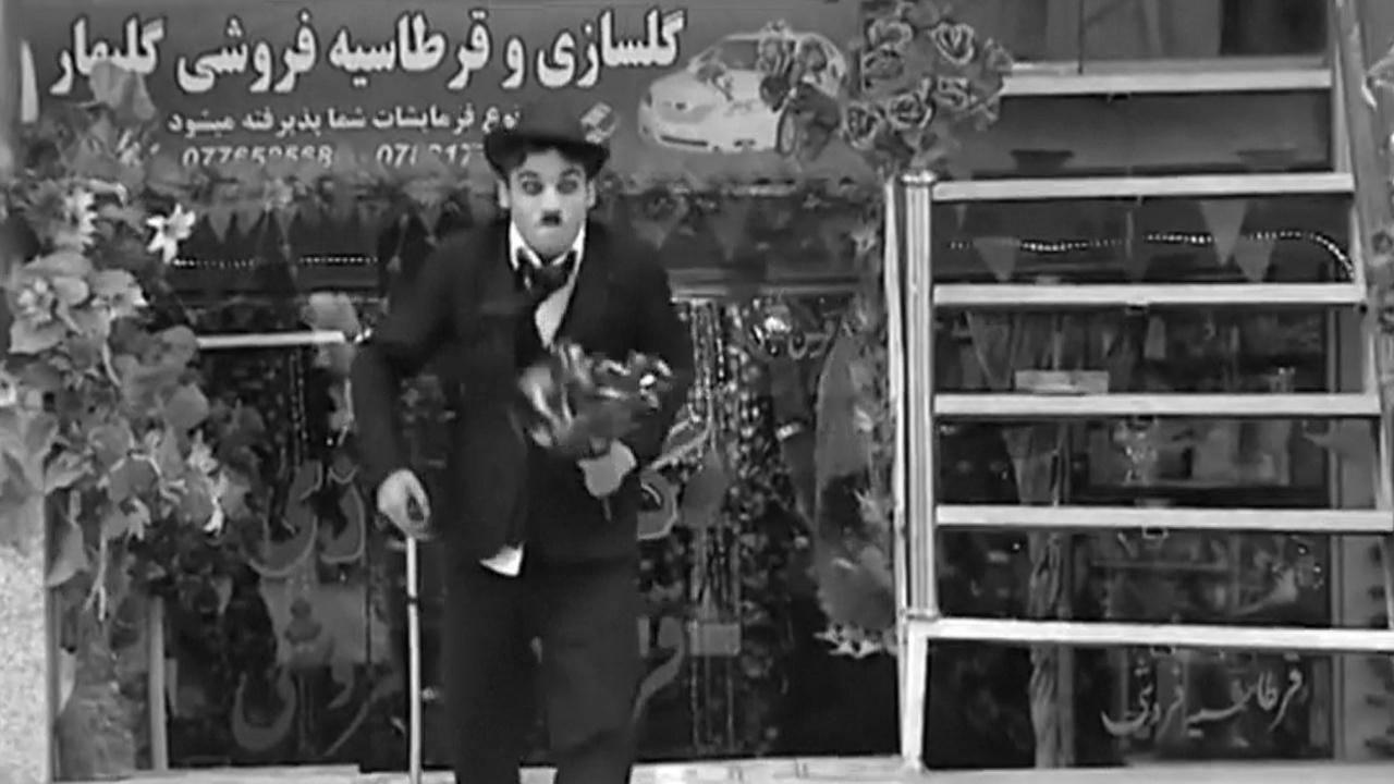 «Афганский Чарли Чаплин» помогает жителям Кабула забыть о войне