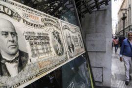 МВФ выделит Аргентине дополнительную помощь в размере $7 млрд