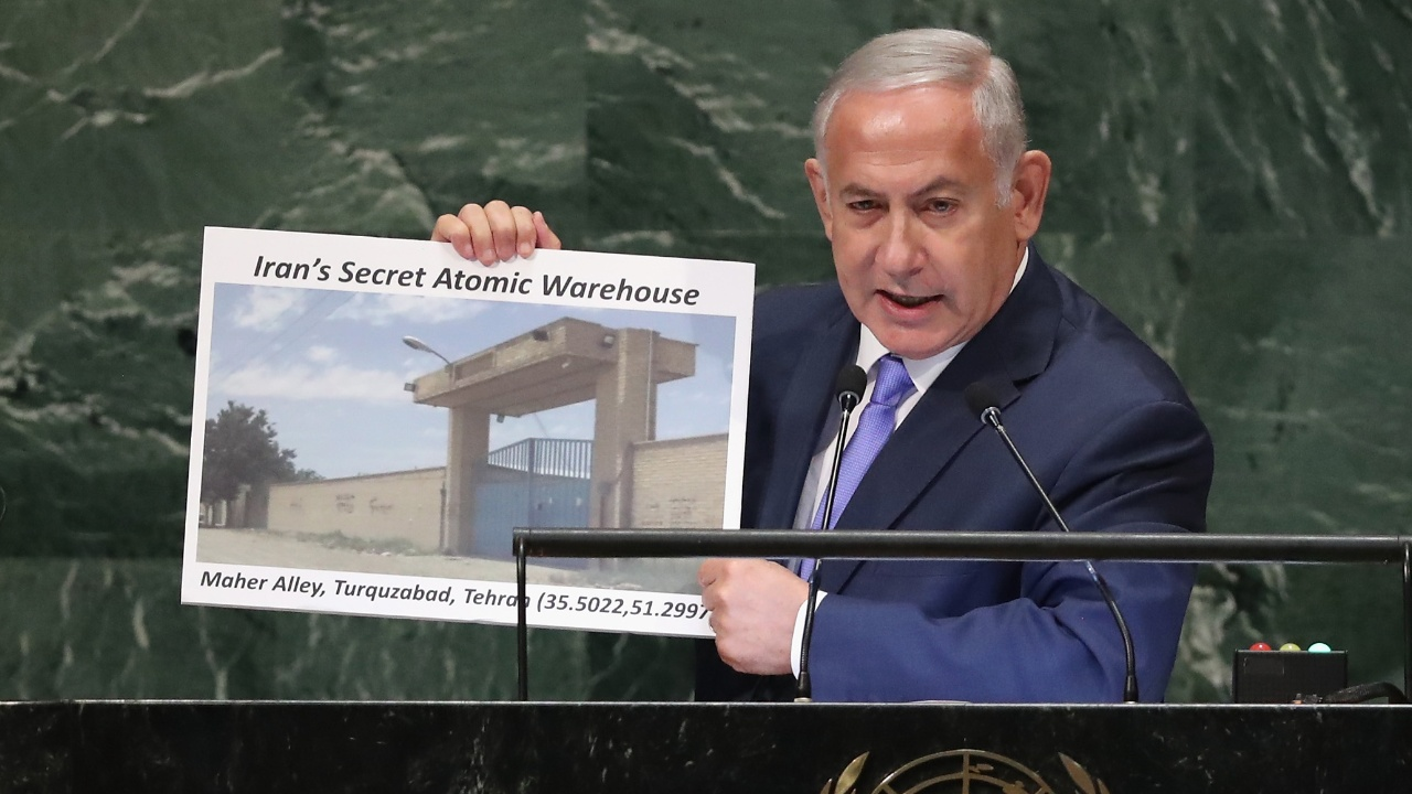 Иран отклонил обвинения Израиля в наличии секретного ядерного объекта