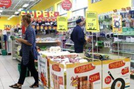 Сеть магазинов Home Market – по франшизе
