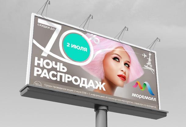 Дизайн полиграфии в рекламном агентстве «Зеркало»