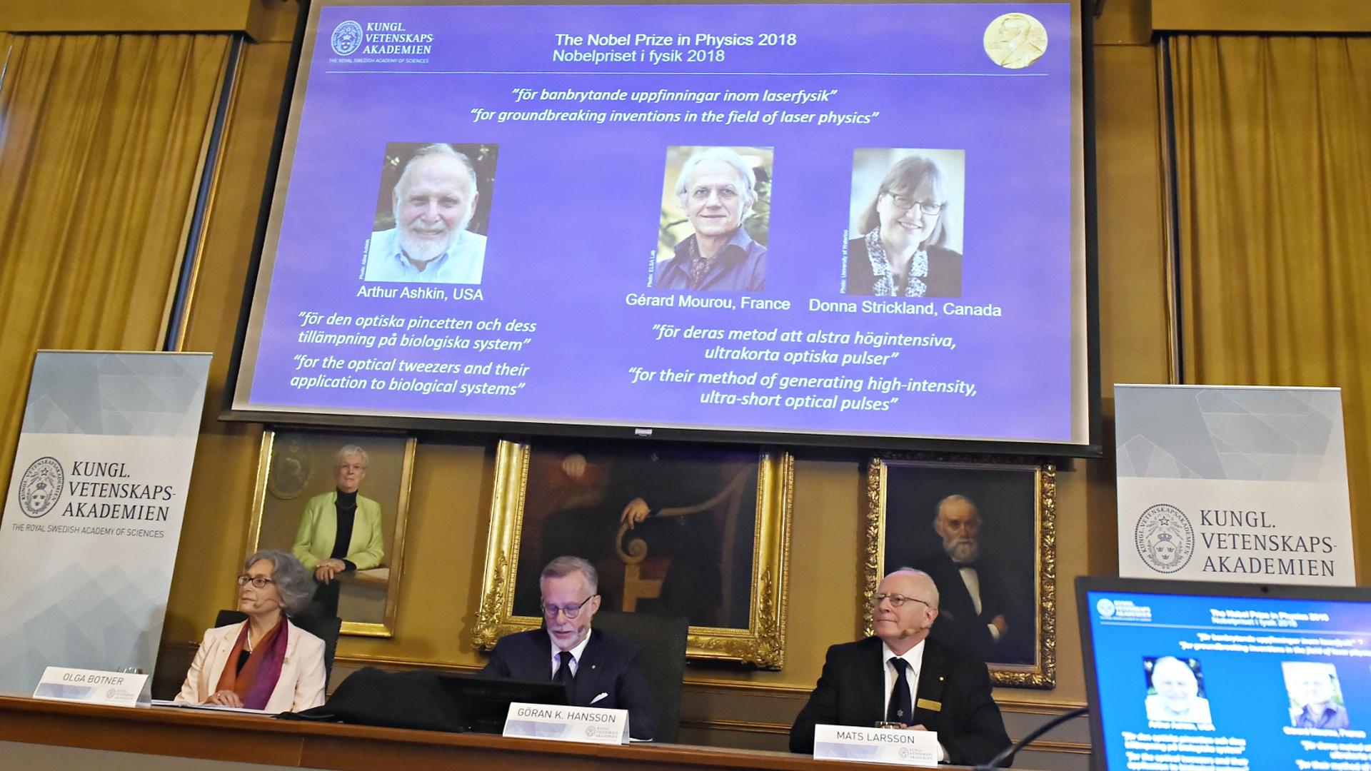 Нобелевскую премию получат трое учёных за открытия в лазерной физике