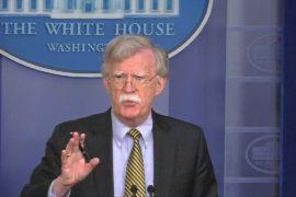 США выходят из протокола о разрешении споров из-за иска Палестины