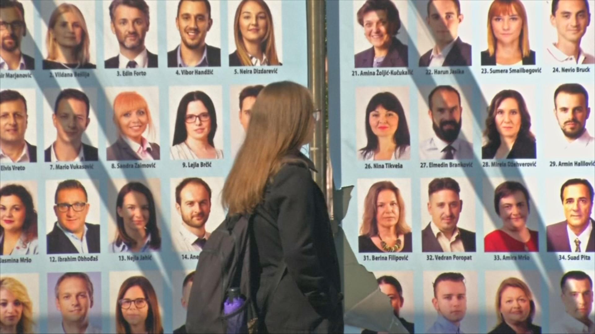 В преддверии выборов: боснийцы обеспокоены коррупцией и безработицей