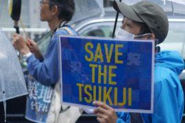 Продавцы протестуют против переноса знаменитого токийского рынка рыбы