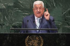Генассамблея ООН наделила Палестину большими полномочиями