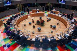 Саммит ЕС: «брексит», миграция и кибератаки