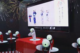 Выставка в Токио: танцующие андроиды и роботы-уборщики