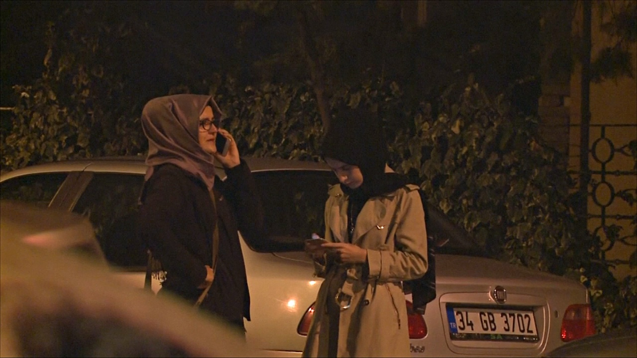 Невесте убитого журналиста Джамала Хашогги предоставят охрану