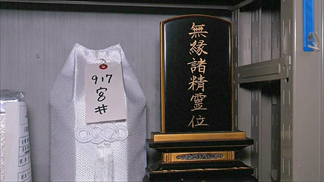 В Японии всё больше невостребованных урн с прахом