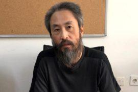 Японский заложник вернулся из «сирийского ада»