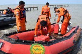 У острова Ява упал пассажирский самолёт