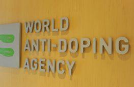 ВАДА: в румынской лаборатории скрывали положительные допинг-пробы