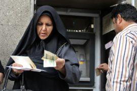 США восстановили санкции в отношении Ирана