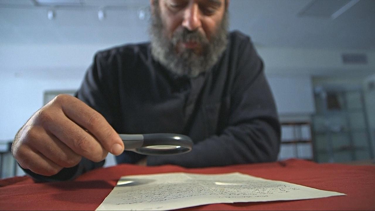 Письмо Эйнштейна с опасениями об антисемитизме продали на аукционе
