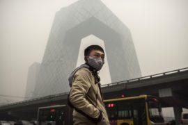 В Пекине объявлен жёлтый уровень угрозы из-за смога