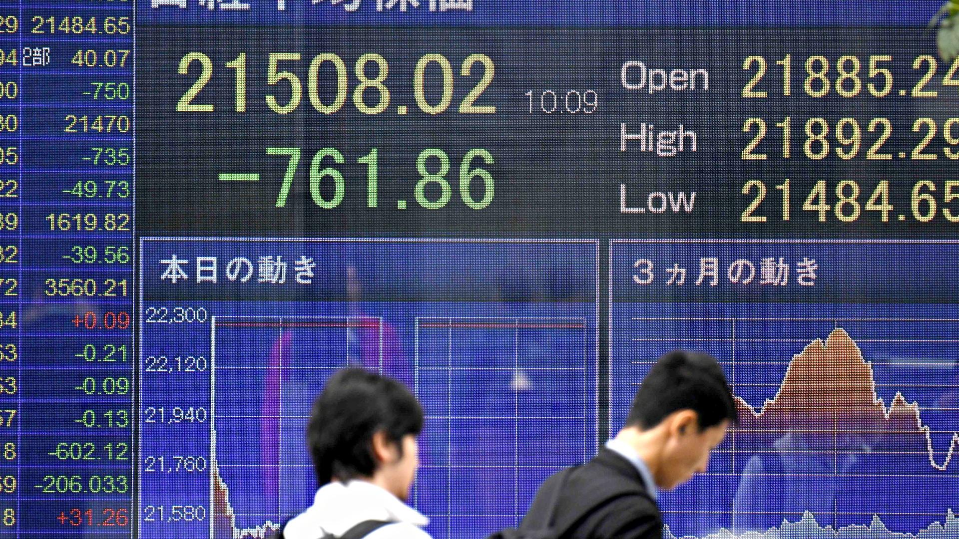 Экономика Японии сократилась больше, чем предполагалось