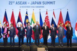 Лидеры АСЕАН договорились сотрудничать с Японией, Южной Кореей и Китаем