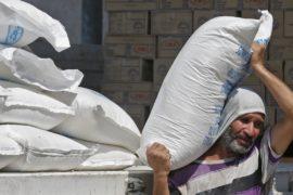 Агентство ООН для помощи Палестине увольняет сотрудников из-за нехватки финансирования