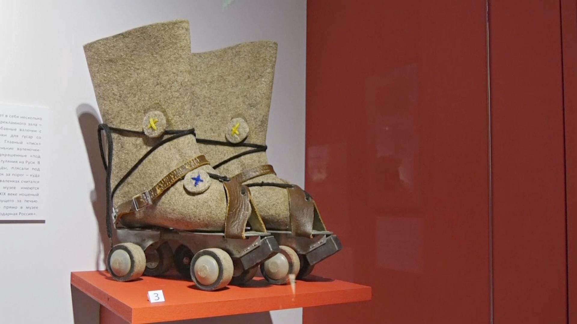 Выставка в Москве: какими дошли валенки до наших дней