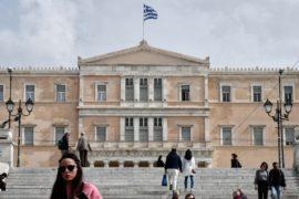 Глава Еврогруппы: «Греческая экономика вернулась к росту»